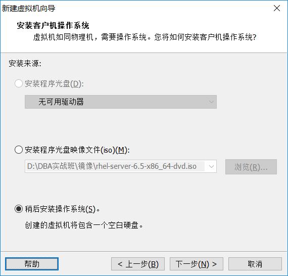 oracle linux5.6-2.png