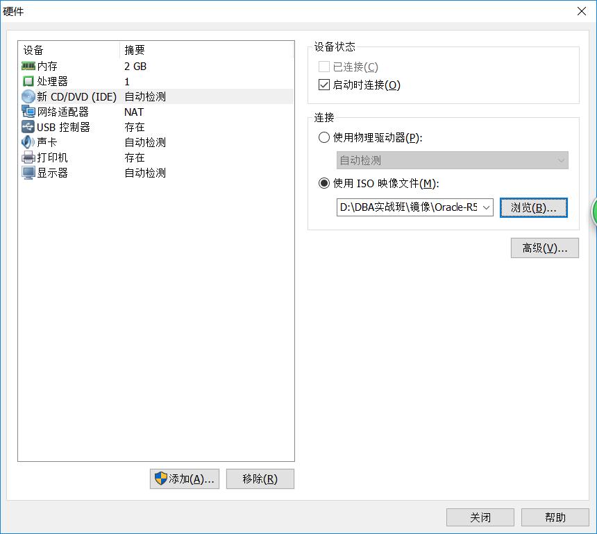 oracle linux5.6-7.png