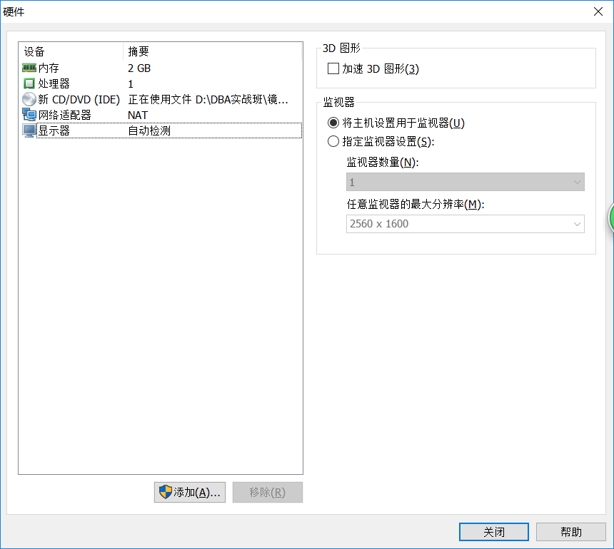 oracle linux5.6-8.png