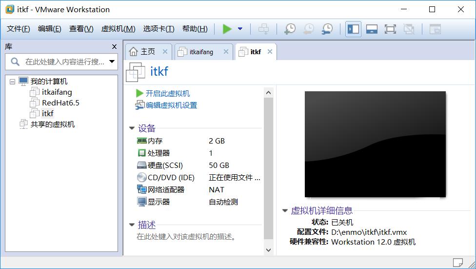 oracle linux5.6-9.png