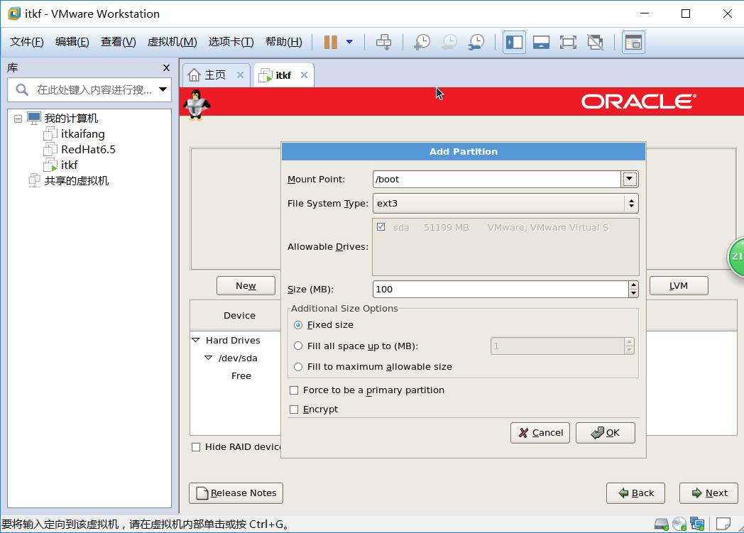oracle linux5.6-16.png