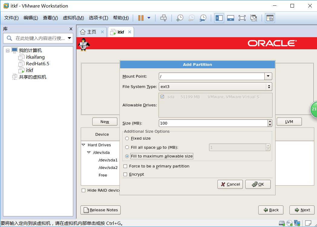 oracle linux5.6-18.png