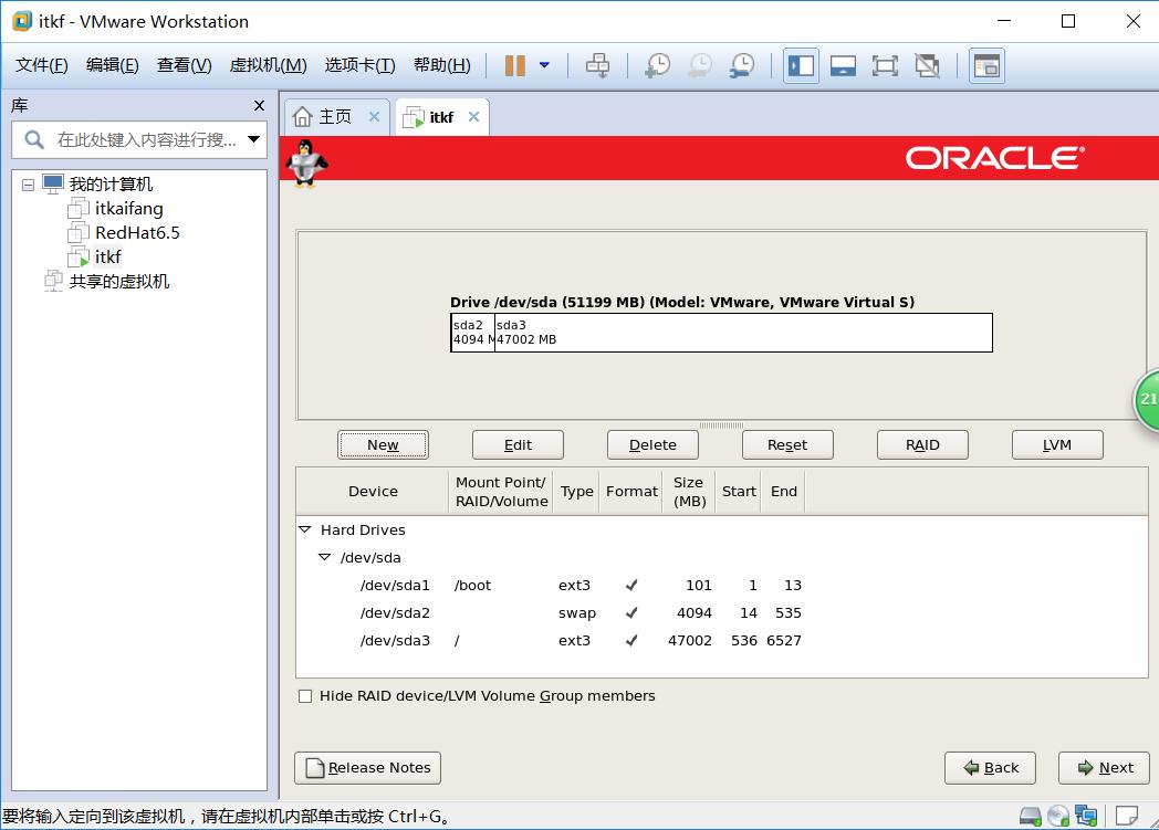 oracle linux5.6-19.png