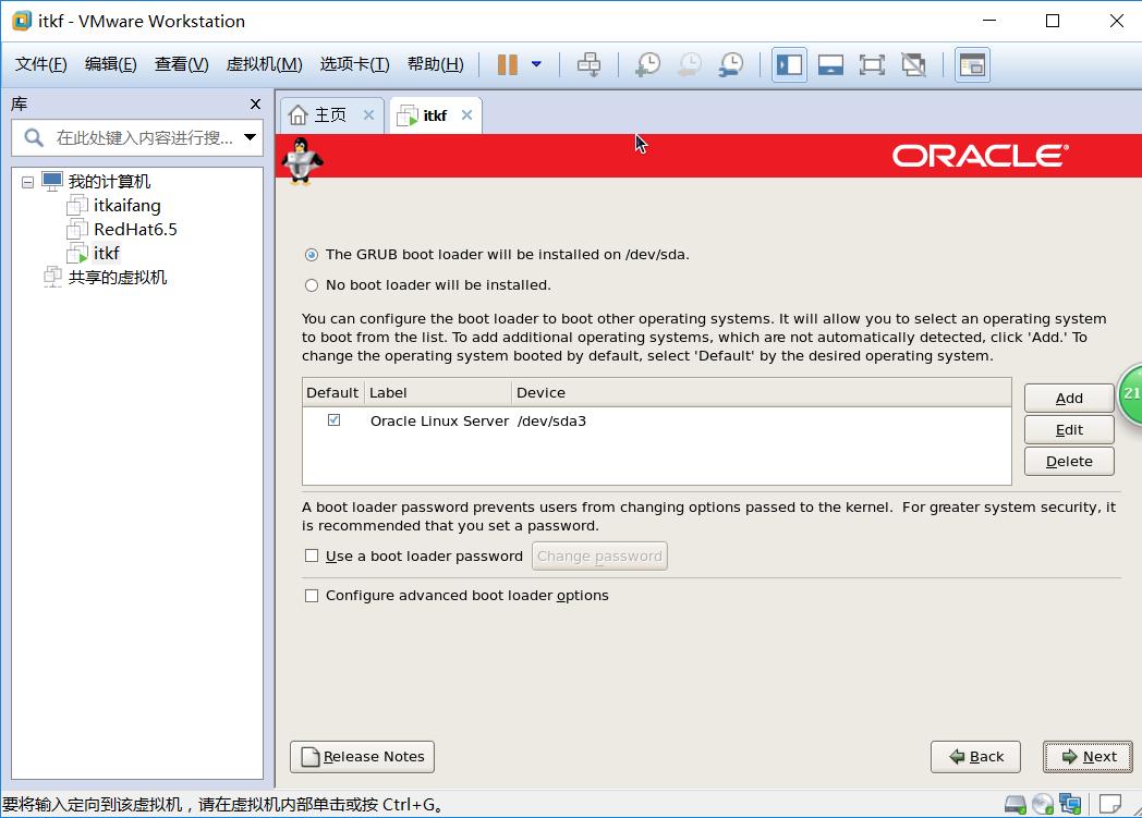 oracle linux5.6-20.png
