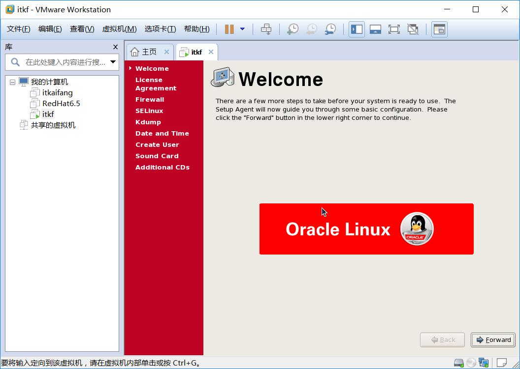 oracle linux5.6-29.png