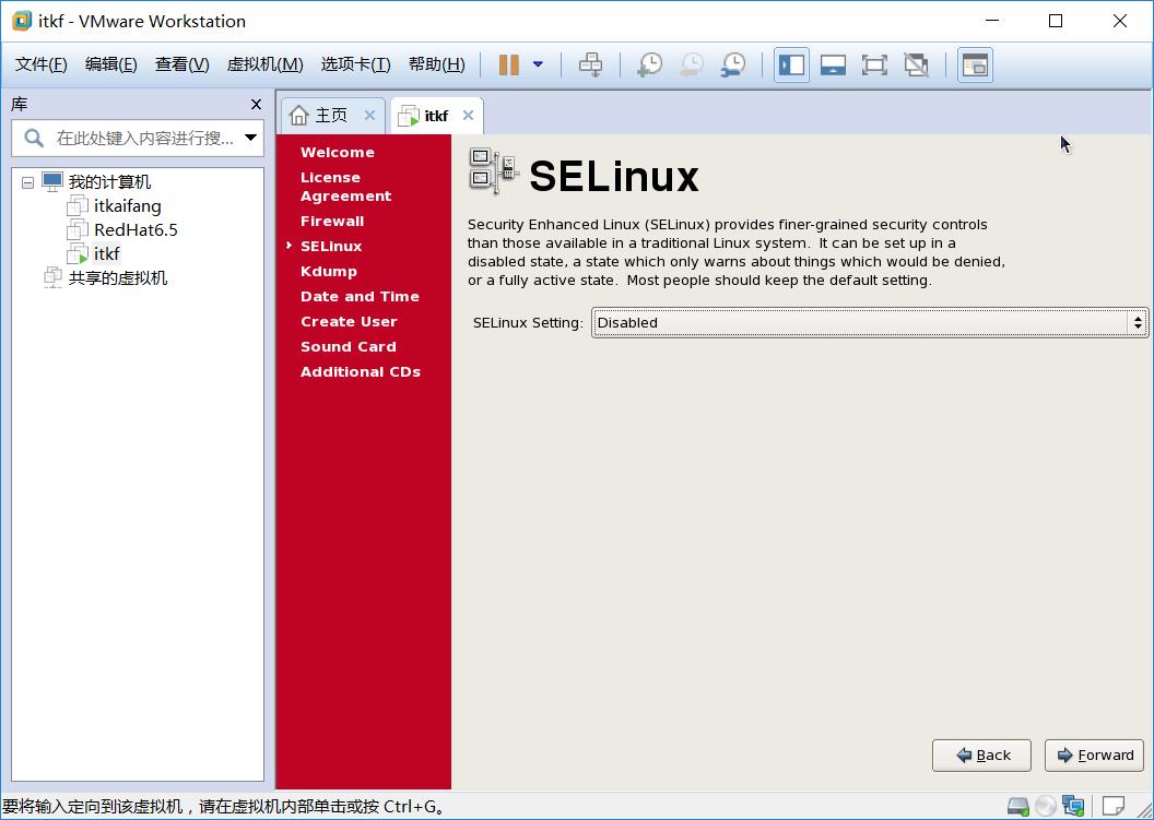 oracle linux5.6-32.png